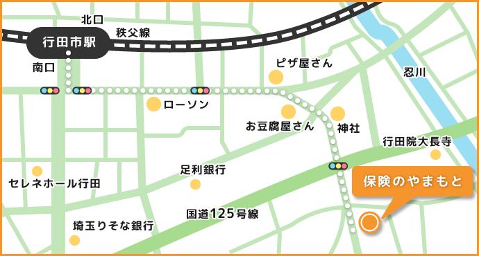 埼玉県行田市の「保険のやまもと」行田市駅からの地図